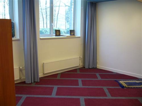 Muslim Prayer room Student Chaplaincy
